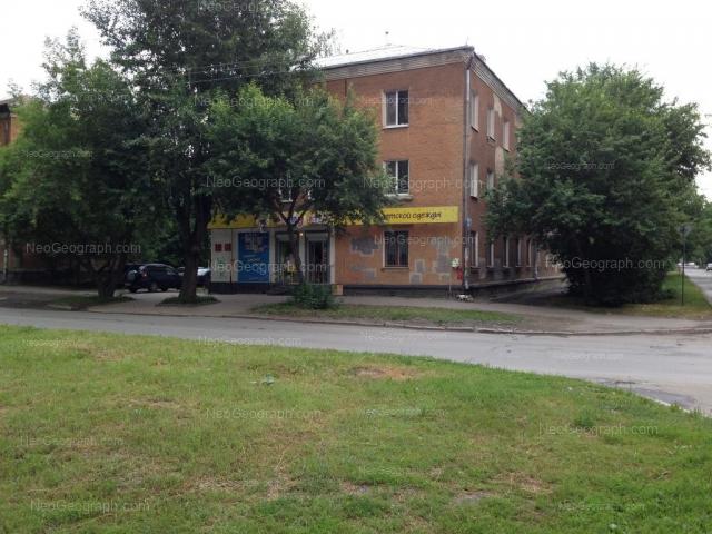 Адрес(а) на фотографии: улица Ломоносова, 34, Екатеринбург