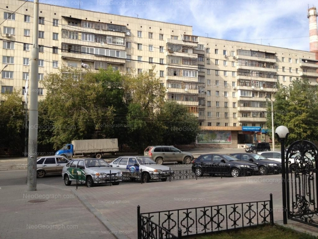 Адрес(а) на фотографии: улица Софьи Ковалевской, 1, Екатеринбург