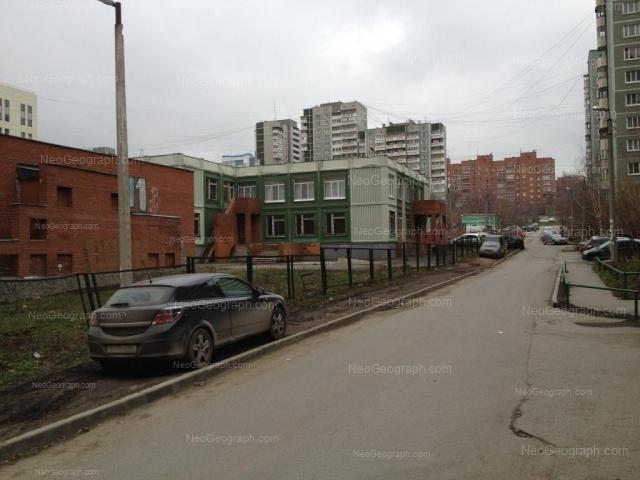 Address(es) on photo: Narodnoy voli street, 21, Yekaterinburg
