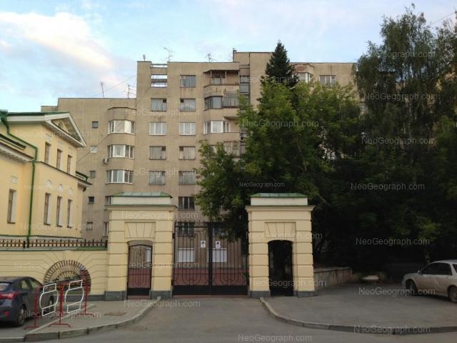 Address(es) on photo: Rabochey molodezhi embankment, 1, Yekaterinburg