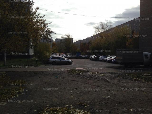 Адрес(а) на фотографии: улица Металлургов, 32А, Екатеринбург