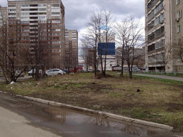 Address(es) on photo: Cherepanova street, 4, 6, Yekaterinburg