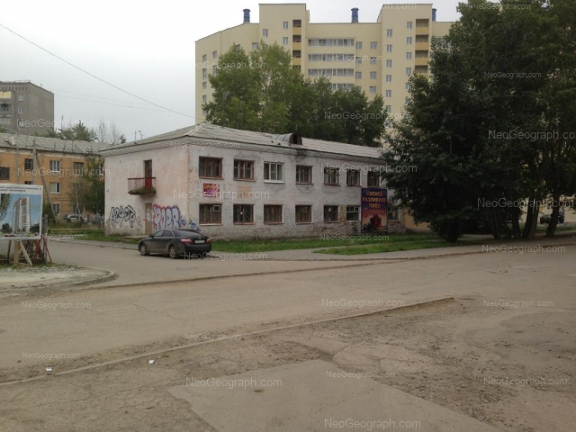 Address(es) on photo: Parnikovaya street, 2, 4, Yekaterinburg
