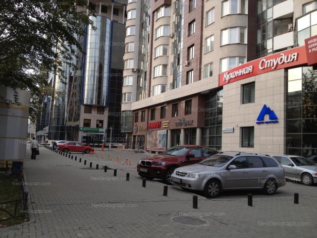 Адрес(а) на фотографии: улица Белинского, 39, 41, Екатеринбург