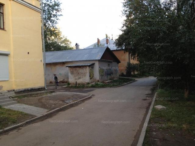 Адрес(а) на фотографии: улица Менжинского, 2Б, Екатеринбург