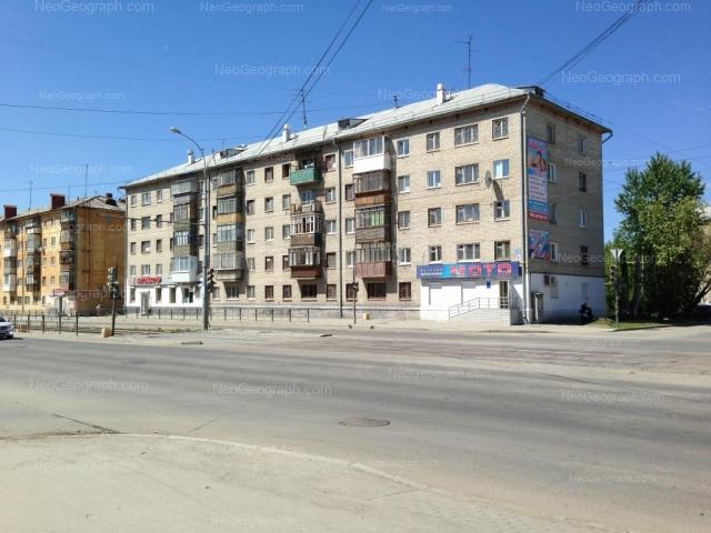 Адрес(а) на фотографии: Донбасская улица, 23, 25, Екатеринбург