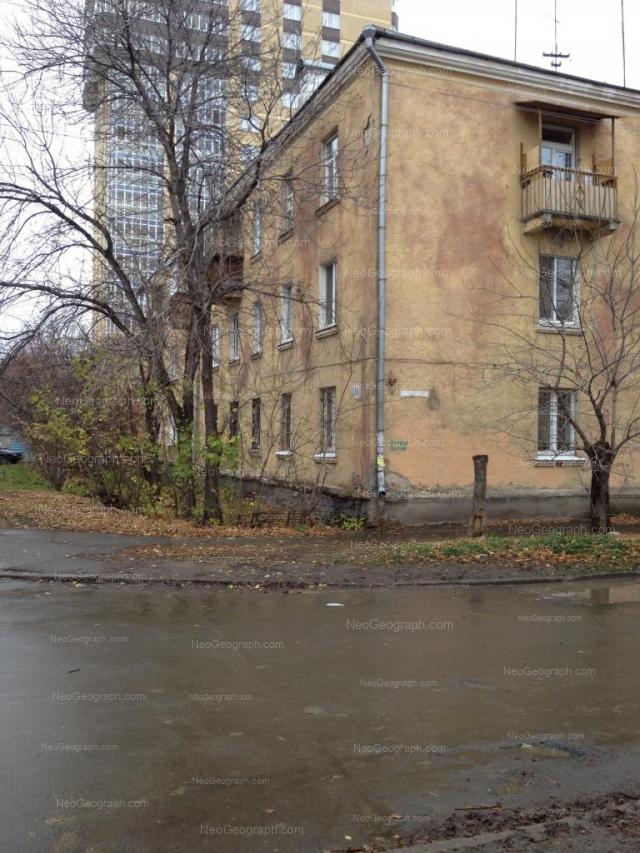 Address(es) on photo: Chekistov street, 1Б, Yekaterinburg