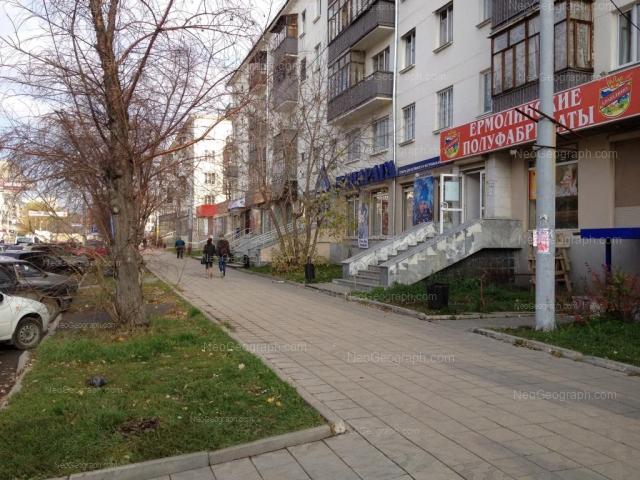 Адрес(а) на фотографии: улица Гагарина, 33, 35, 35б, Екатеринбург