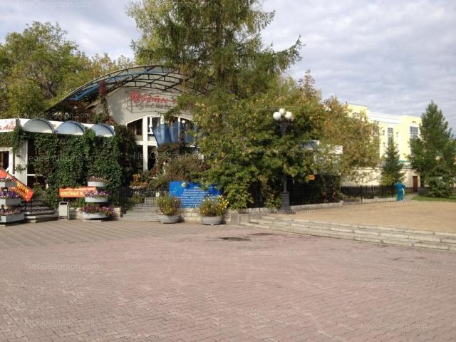 Адрес(а) на фотографии: проспект Ленина, 37б, Екатеринбург