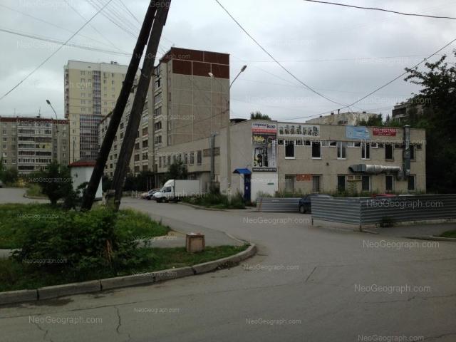 Адрес(а) на фотографии: Таганская улица, 51, 53, 53А, Екатеринбург