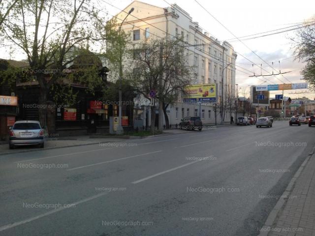 Address(es) on photo: Belinskogo street, 6Б, Yekaterinburg