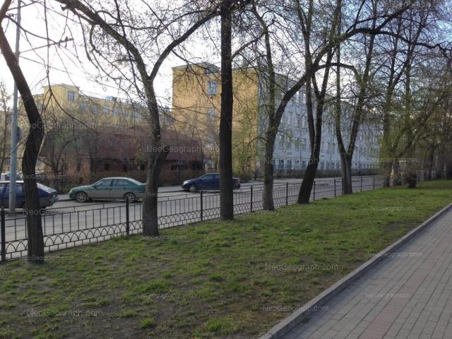 Address(es) on photo: Mira street, 28, 30, Yekaterinburg