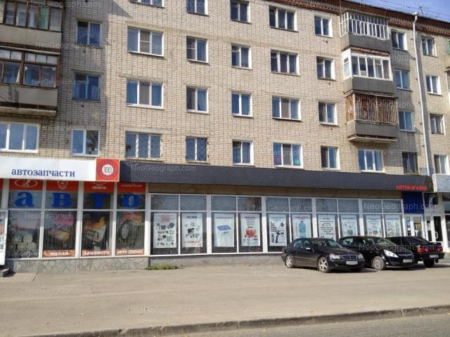 Address(es) on photo: Selkorovskaya street, 100/1, Yekaterinburg