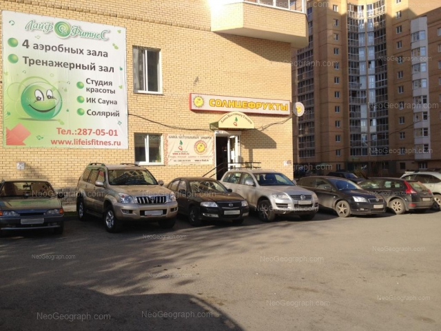 Address(es) on photo: 8 Marta street, 173, Yekaterinburg