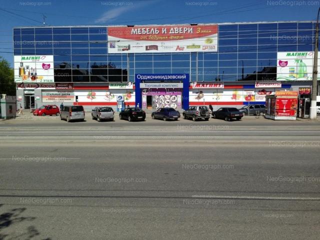 Адрес(а) на фотографии: улица Машиностроителей, 22, Екатеринбург