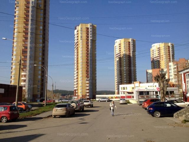 Address(es) on photo: Griboedova street, 7, Yekaterinburg