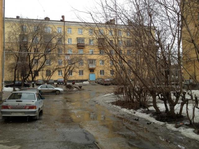 Адрес(а) на фотографии: улица Баумана, 16, Екатеринбург