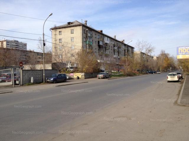 Вид на улицу 40 лет ВЛКСМ, район ЖБИ, Екатеринбург, Россия