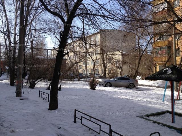 Адрес(а) на фотографии: Академическая улица, 24, Екатеринбург