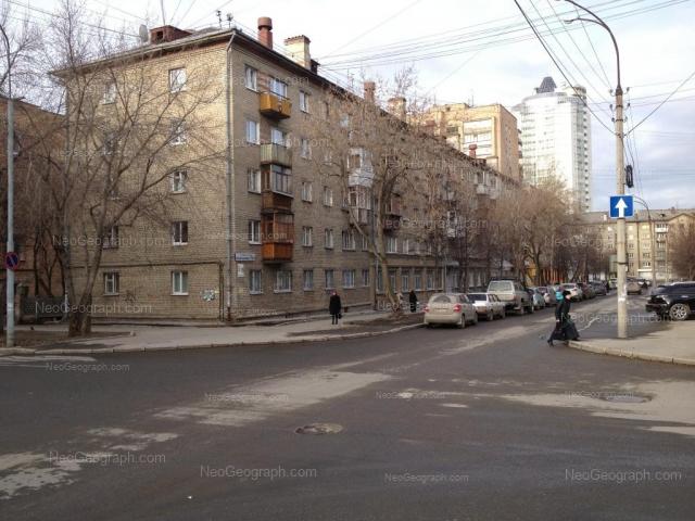 Адрес(а) на фотографии: улица Братьев Быковых, 5, 19, Екатеринбург