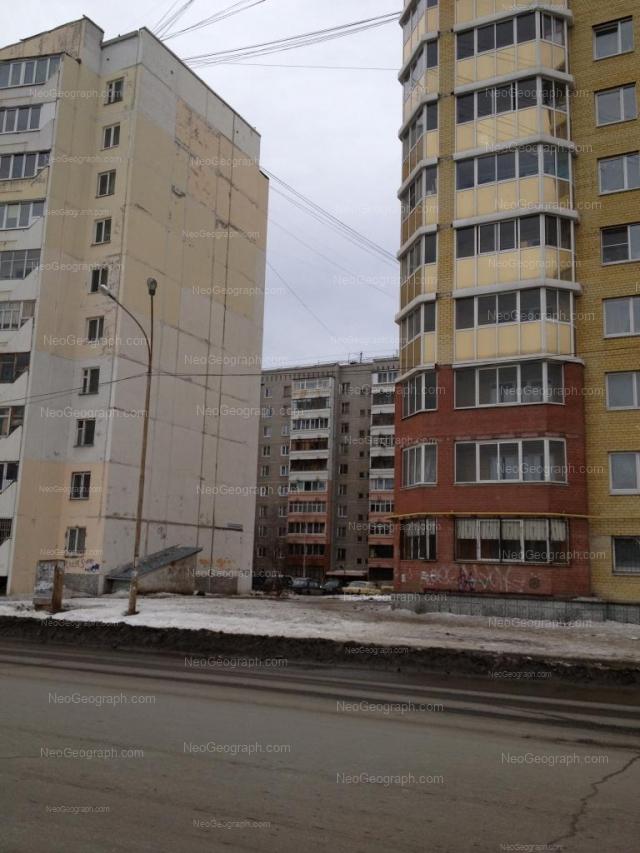 Адрес(а) на фотографии: Билимбаевская улица, 7, Екатеринбург