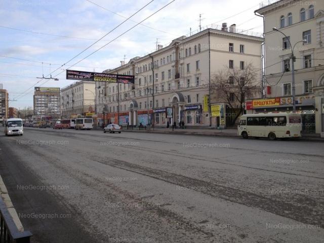Адрес(а) на фотографии: улица Челюскинцев, 25, 104, Екатеринбург
