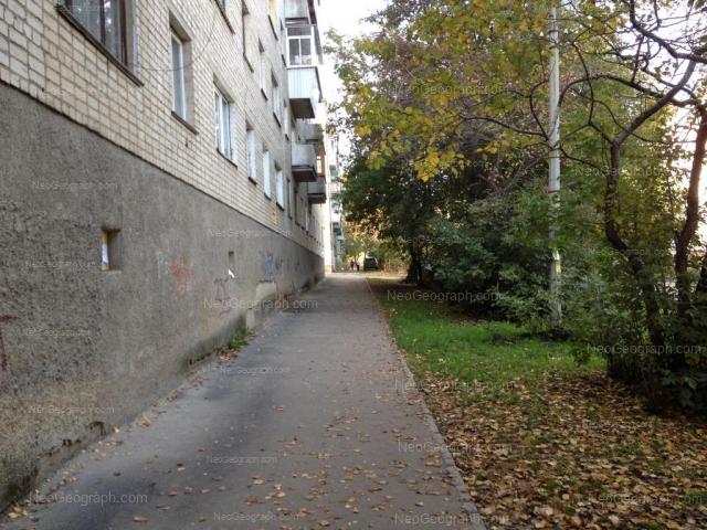 Адрес(а) на фотографии: улица Черняховского, 29, Екатеринбург