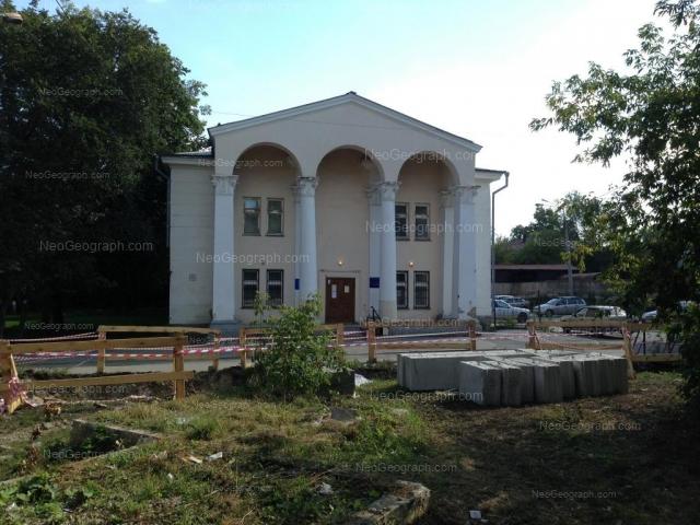 Адрес(а) на фотографии: Ремесленный переулок, 7, Екатеринбург