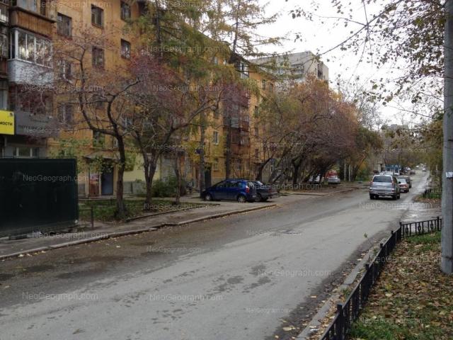 Адрес(а) на фотографии: улица Малышева, 116, 116а, Екатеринбург