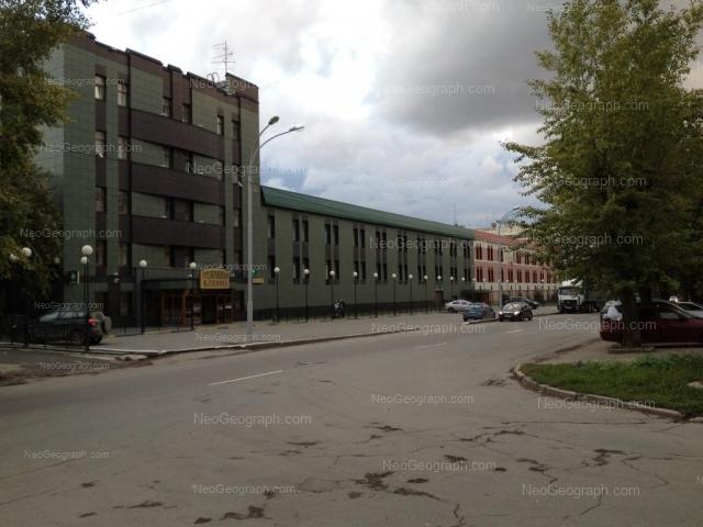 Address(es) on photo: Gagarina street, 28, 28б, Yekaterinburg