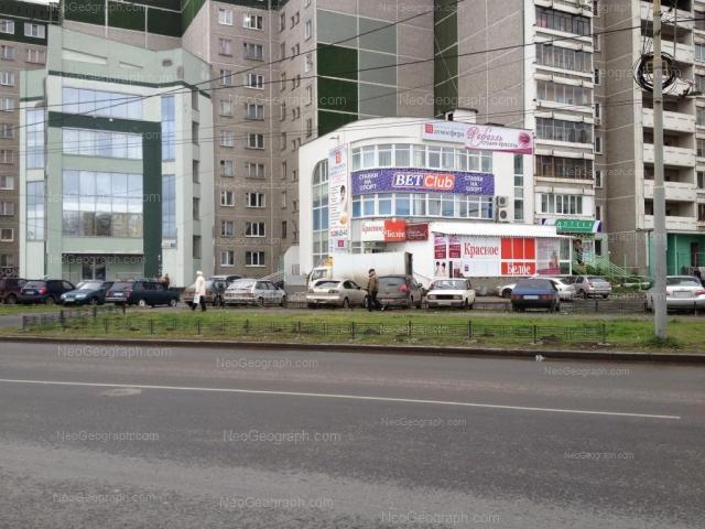 Address(es) on photo: Krestinskogo street, 59 к1, Yekaterinburg