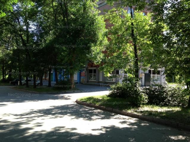 Address(es) on photo: Krasnikh Partizan street, 1, Yekaterinburg