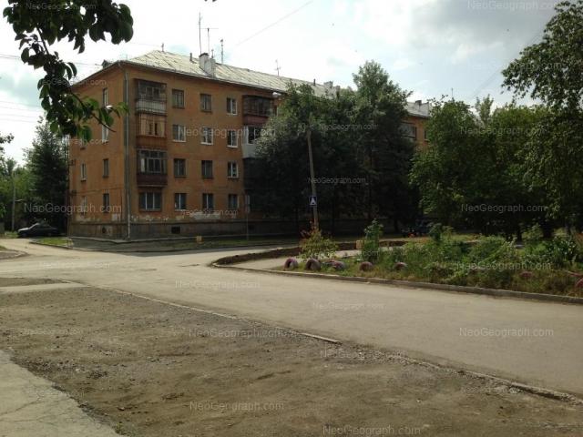 Address(es) on photo: Lomonosova street, 26, Yekaterinburg