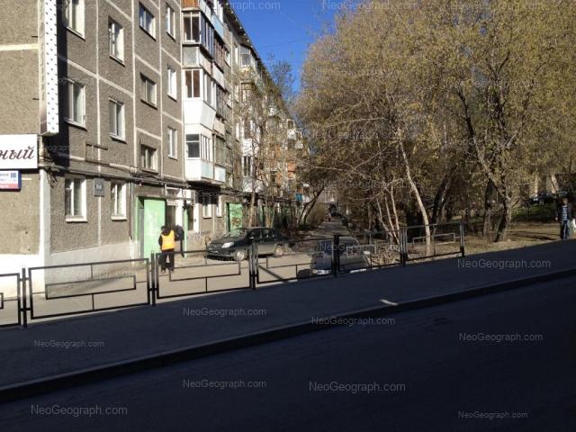 Адрес(а) на фотографии: Московская улица, 80, Екатеринбург