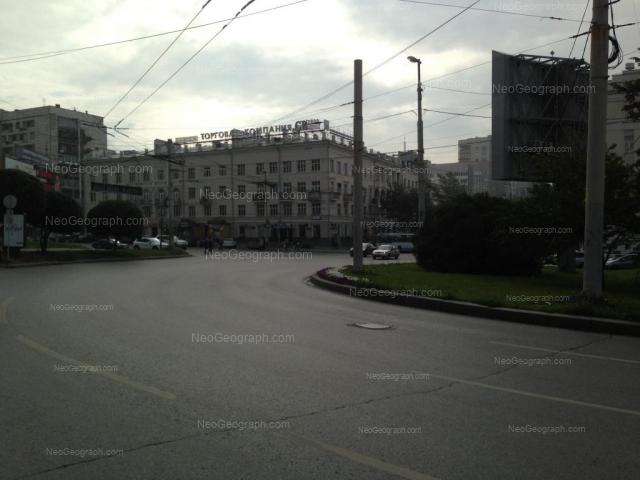 Адрес(а) на фотографии: улица Малышева, 76, Екатеринбург
