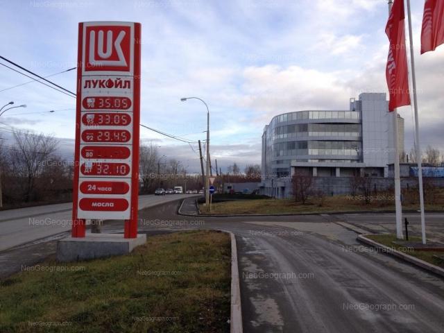 Адрес(а) на фотографии: улица Щербакова, 101, Екатеринбург