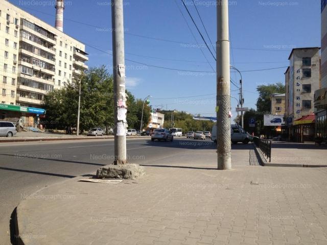 Address(es) on photo: Malisheva street, 127, 138, 140, Yekaterinburg