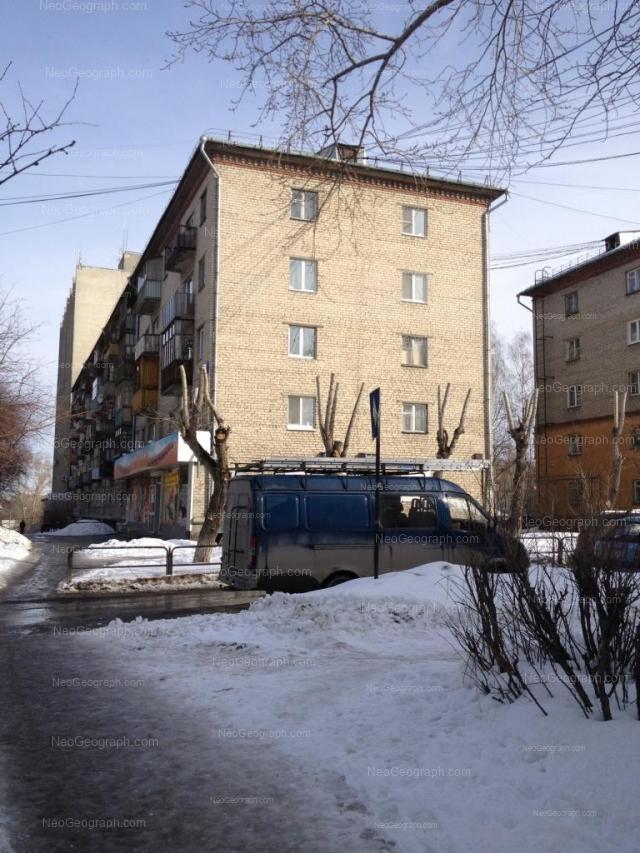Адрес(а) на фотографии: Комсомольская улица, 39, Екатеринбург