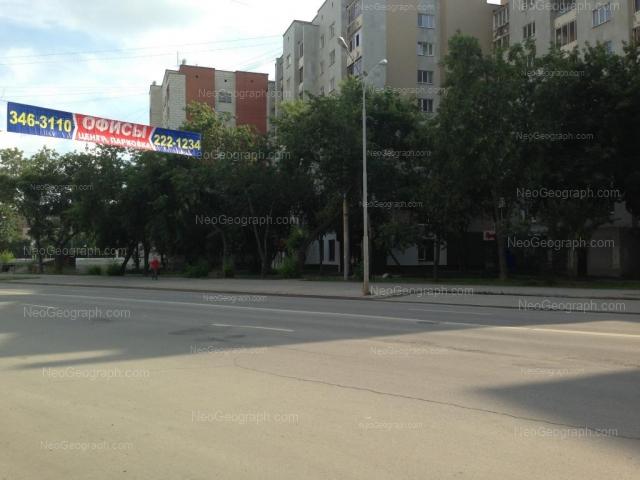 Адрес(а) на фотографии: улица Маршала Жукова, 7, 9, Екатеринбург