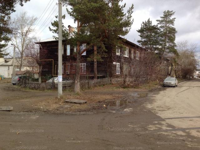 Адрес(а) на фотографии: Карельская улица, 76, Екатеринбург