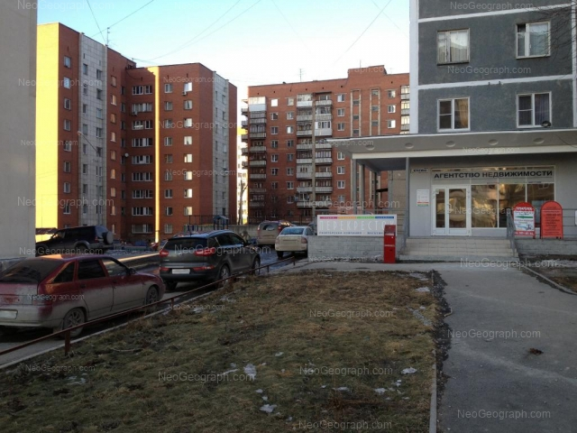 Address(es) on photo: Krasina street, 3, Yekaterinburg