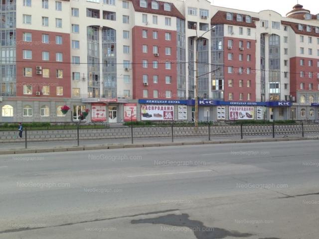 Адрес(а) на фотографии: проспект Космонавтов, 62, Екатеринбург