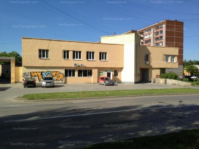 Адрес(а) на фотографии: улица Куйбышева, 104, 106А, Екатеринбург