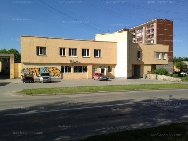 Address(es) on photo: Kuibisheva street, 104, 106А, Yekaterinburg
