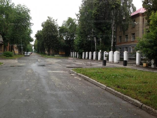 Адрес(а) на фотографии: улица Калинина, 64, Екатеринбург
