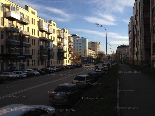 Address(es) on photo: Chapaeva street, 14/7, Yekaterinburg
