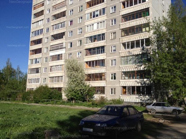 Address(es) on photo: Nachdiva Onufrieva street, 56, Yekaterinburg