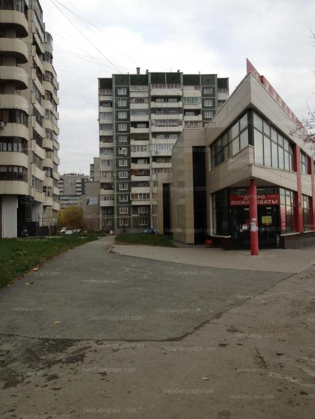 Address(es) on photo: Krestinskogo street, 51, 51Б, 53, Yekaterinburg