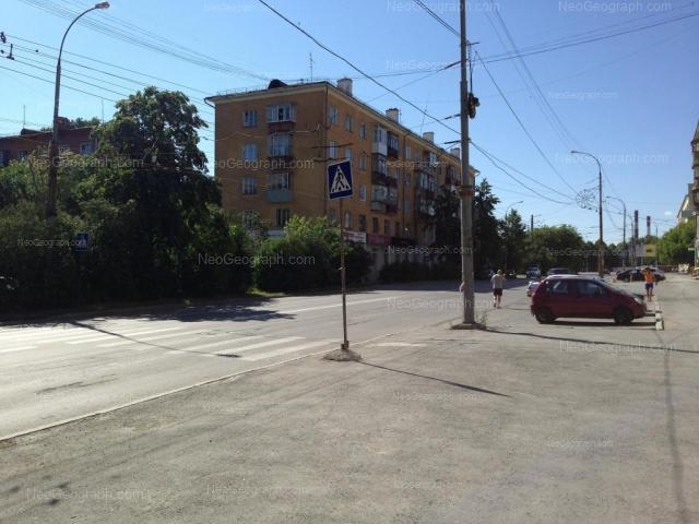Адрес(а) на фотографии: проспект Орджоникидзе, 4, 4А, Екатеринбург