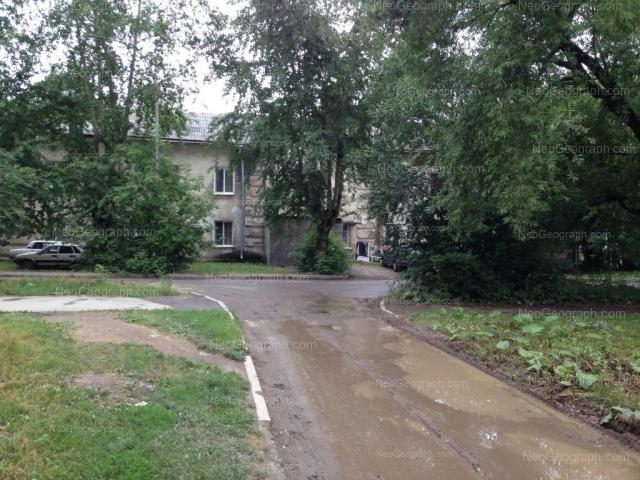 Адрес(а) на фотографии: улица Народного Фронта, 62, Екатеринбург
